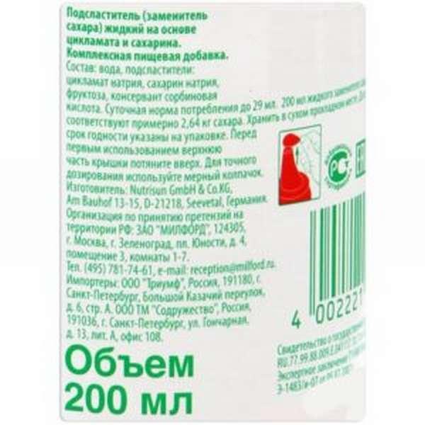 Вреден ли цикламат натрия (пищевая добавка Е952)