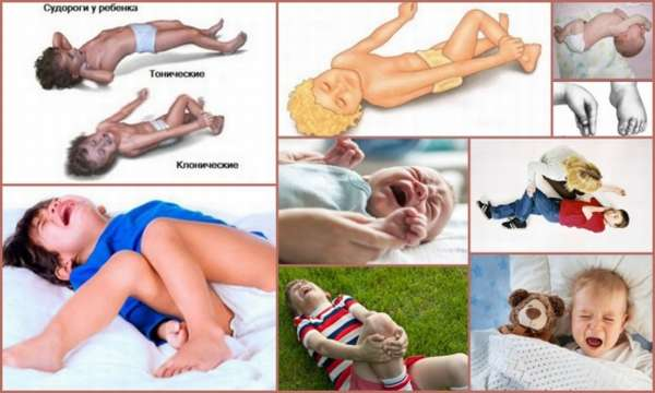 Судороги у ребенка ночью при нормальной температуре
