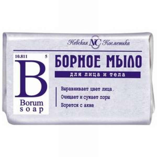 Чем полезно борное мыло