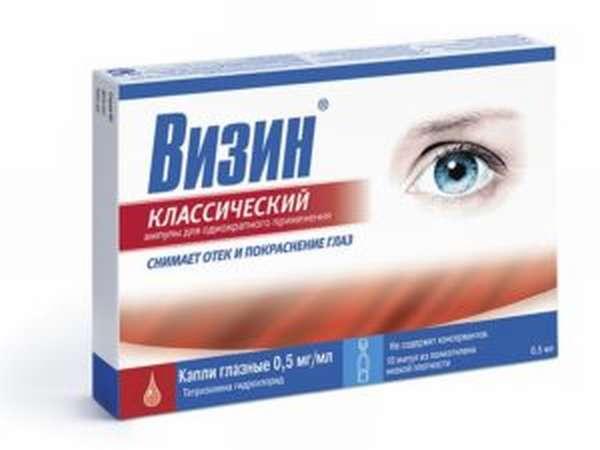 Глазные капли Визин: польза и вред, показания к применению