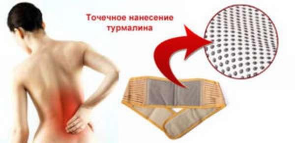 Турмалиновая продукция: противопоказания и отзывы медиков