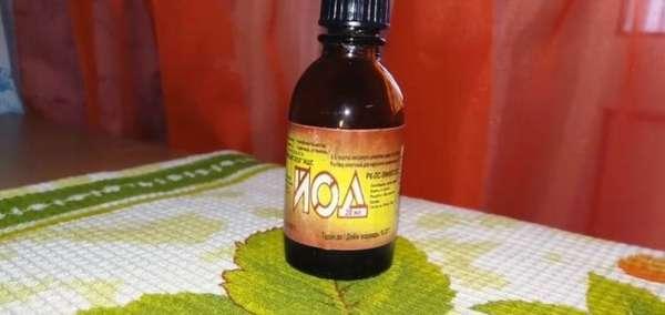 Свойства и роль йода в организме, в каких продуктах содержится, инструкция