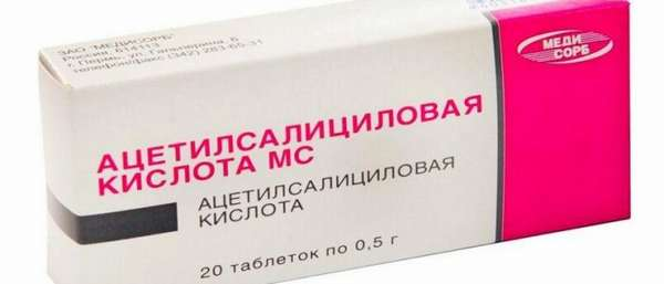 Как принимать Ацетилсалициловую кислоту для разжижения крови?