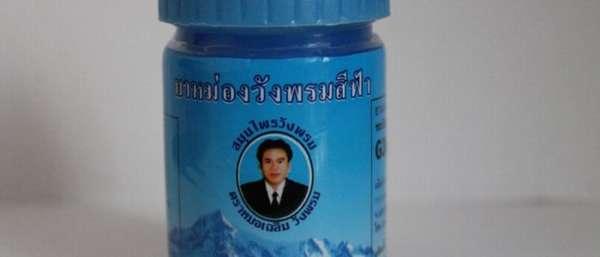 Тайский бальзам от варикоза