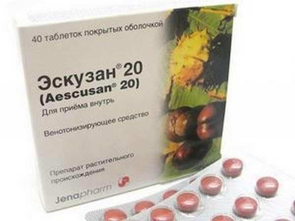 Препараты при варикоцеле