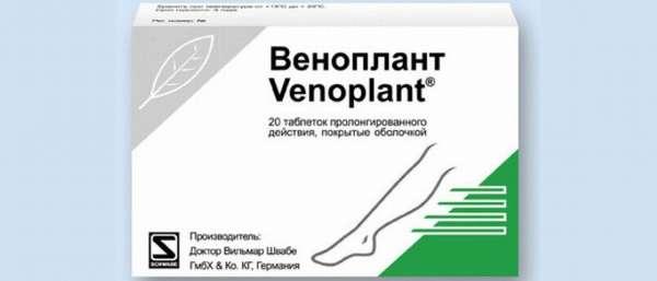 Препарат для вен Веноплант