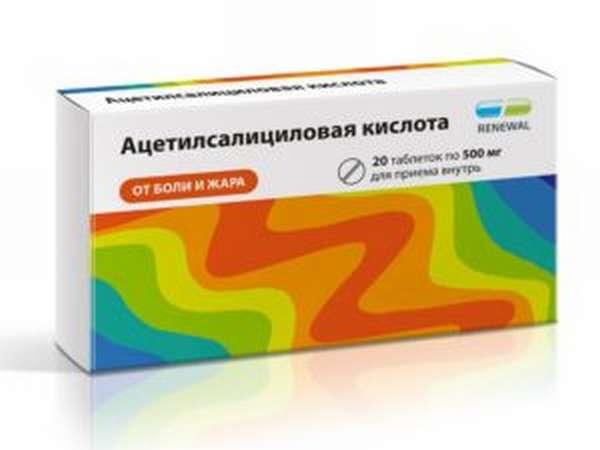 От чего помогает Аспирин, свойства, противопоказания, как принимать